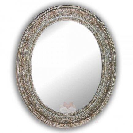 Espelho oval GG fabulous prata EGGFP