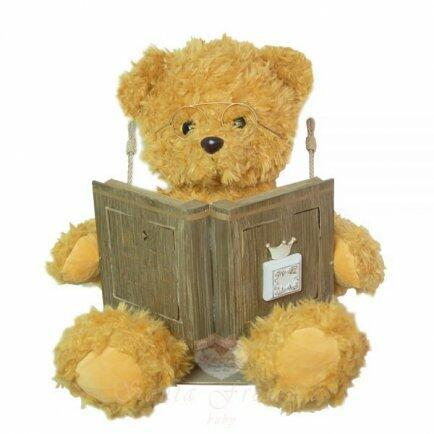 Urso balanço de parede - caramelo URPAR2